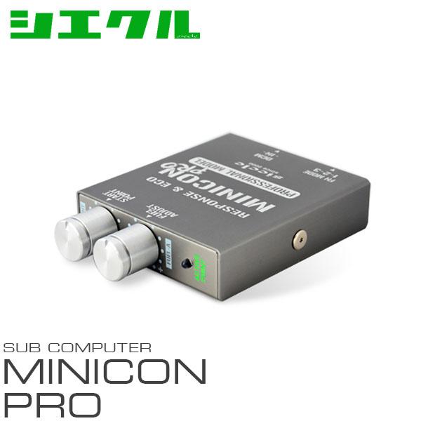 [siecle] シエクル MINICON PRO ミニコン プロ ノアハイブリッド / ヴォクシーハイブリッド ZWR80G 2ZR-FXE 14.02〜 送料無料 ※沖縄・離島は除く