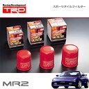 [TRD] スポーツオイルフィルター MR2 SW20 89/10〜99/08 3S-GTE