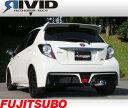 FUJITSUBO フジツボマフラー ≪リヴィッド RIVID≫ 【ヴィッツRS G's (NCP131) 1NZ-FE H23.12〜H26.04 1.5 2WD CVT車 【代引不可】