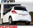 FUJITSUBO フジツボマフラー ≪リヴィッド RIVID≫ 【スイフトRS (ZC72S) K12B H23.11〜 1.2 2WD CVT車 【代引不可】