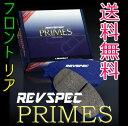 【送料無料】 WedsSport ≪REVSPEC PRIMES (フロント&リア)≫ 【カルディナ ST191G,ST195G (3S-FE) 92/11-95/12】