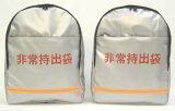 8月21日(星期五)将被运出。 [2件集]■地震袋能够站出来,非常持一个袋子时发生的非常汤的准备,在紧急情况时,包伊莎贝拉[2集] [紧急救援物资[非常持ちだし袋 [ 2個セット]【防災用品・非常持出袋】(他に3個・4個
