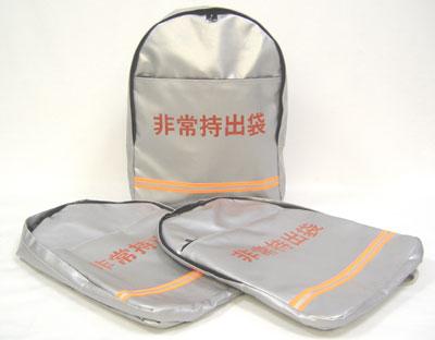 非常持ち出し袋 [3個セット]【防災用品 非常持出袋 非常用持ち出し袋 非常用持出袋 防災リュック 避難袋 防災グッズ】(他に4個・2個セット・1個の物が有ります)