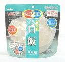 サタケ マジックライス 【白飯】 100g 1ヶ【保存食 非常食 アルファー化米】