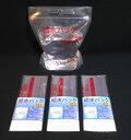 ★送料無料★ 日本製 給水袋 給水バッグ 3枚セット(3L)自立袋 2層構造【給水袋 給水バッグ 給...