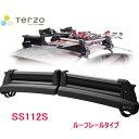 【送料無料】TERZO 品番:SS112S スキースノーボード専用キャリア TU...