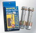 MONROE モンロー マジックキャンバー MC212
