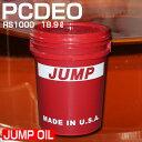 エンジンオイル 約 20L 交換 JUMP OIL RS1000 PCDEO 5w30 5w-30 1ペール缶(18.9L)ジャンプオイル 洗浄剤 向上 品質No,1 アメリカ製 100% 化学合成 20L 部分合成 クリーンディーゼル車用 ディーゼルオイル ディーゼル ディーゼルオイル 【送料無料※離島除く】