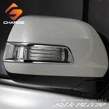 53%OFF限定特価 トヨタ汎用ドアミラーウィンカークロームトリムタイプ-Cジオ/GIO