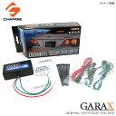 GARAX ギャラックス /安心車検対応品4灯ブレーキランプキット200系クラウン アスリート前期
