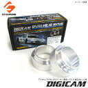 DIGICAM(デジキャン)ワイドトレッドスペーサー10mm〜40mm専用ハブリング純正ホイール用