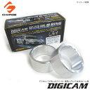 DIGICAM(デジキャン)ワイドトレッドスペーサー10mm〜40mm専用ハブリング社外ホイール用