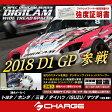 '16 D1GP開幕記念セールDIGICAM[デジキャン]鍛造ワイドトレッドスペーサーP.C.D114.3-5H-1.5-15mm