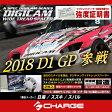 '16 D1GP開幕記念セールDIGICAM[デジキャン]鍛造ワイドトレッドスペーサーP.C.D114.3-5H-1.25-15mm
