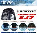 ショッピングスタッドレスタイヤ スタッドレスタイヤ 4本(1台)ダンロップ SJ7255/60R18×43rdレンジローバー/L322組替バランス工賃全て含む