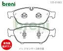breni(ブレーニ)高性能低ダストパッドSPORT(スポルト) フロント用センサー2本付属アウディA6/A6オールロードクワトロA7/A8...