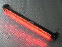 汎用48連LEDハイマウントストップランプ 05P01Oct16