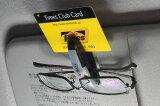 ★便利★サングラスホルダー&カードホルダーtype3サンバイザーに装着