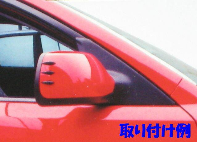 スタイリッシュエアロプロテクター〜ボルテックスジェネレーター〜...:autogarage:10000096