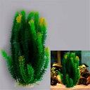 AL アクアリウム 美しいグリーンイエロープラスチック 水植物 水族館 水槽 オーナメント 13 × 7 × 47cm ホワイト M AL-AA-2859