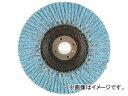 日立 多羽根ディスク 100×15mm Z80 0032-0728(7676328)