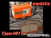 PROTIX/プロティクス ブレーキパッド Type101 フロント 516 トヨタ/TOYOTA ハイエース 200系全車種 04.8〜