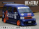 HEARTILY/ハーテリー EVERY series HEARTILY車高調 エブリィ Type-R DA62
