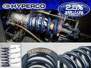 ハイパコ/HYPERCO スプリング 65mm 7inch HC65-07-1300