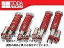 戸田レーシング/TODA RACING ファイテックス ダンパー/FIGHTEX DAMPER ダンパーのみ 1台分 TypeST 51512-EK9-000  シビック TypeR EK4/9