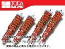 戸田レーシング/TODA RACING ファイテックス ダンパー/FIGHTEX DAMPER ダンパー+スプリング 1台分 TypeDA 51521-EK9-000  シビック TypeR EK4/9