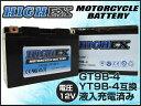 2輪 AP HIGH EX バッテリー AP9B-4 ヤマハ グランドマジェスティ YP400G EBL-SH06J 2009年06月〜 400cc 始動方式:セル JAN:4582483665601