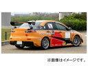 乱人 Black Edition 3D カーボン GTウィング(1550mm・1680mm) ミツビシ ランサーエボリューション CZ4A
