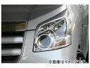 乱人 RANDO Style アイライン 未塗装 トヨタ ノア X/G/YY ZRR70G 標準グレード車専用(前期)