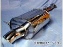 RE雨宮 New ドルフィンテールマフラー M0-022036-030 マツダ RX-7 FD3S