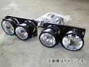 RE雨宮 New スリークライト ASSY H11バルブタイプ 1103XEB16 マツダ RX-7 FD3S
