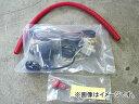 RE雨宮 ファンコントローラーリレー DI-022034-006 マツダ RX-7 FD3S