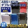 送料無料! 【アウトレット(訳あり)品】AP TSAロック搭載 スーツケース 58cm 45L カラー:シルバー