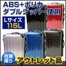 送料無料! 【アウトレット(訳あり)品】AP TSAロック搭載 スーツケース 78cm 115L カラー:シルバー