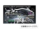 HKS スペシャルフルタービンキット 11003-AZ001 マツダ RX-7 FD3S 13B-REW 1991年10月〜