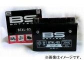 2輪 BSバッテリー/BS-BATTERY MFバッテリー BT4L-BS ホンダ/本田/HONDA リトルカブ AA01 YC 50cc C50L1/LM1 JAN:3564093008093