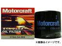 モータークラフト/Motorcraft オイルフィルター ヒノ/HINO レンジャーFJ KL-FJ1J#E J08C 14/01〜