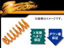 zoom/ズーム 200kgf/mm^2 ダウンフォース 1台分 スズキ/SUZUKI アルト アルトワークス フロンテ CM11V F5B S63/9〜H2/2 4WD