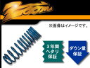 zoom/ズーム 200kgf/mm^2 スーパーダウンフォースC 1台分 ホンダ/HONDA ビート PP1 E07A H3/5〜8/1