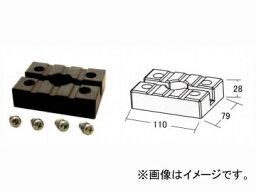 大野ゴム/OHNO リフト用ゴムパッド(ビシャモンリフトタイプ) ON-1001 入数:2個