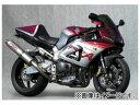 2輪 ヤマモトレーシング spec-A マフラー TI4-2-1 UP-TYPE チタン 品番:10902-21TTR ホンダ CBR929RR