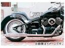 2輪 EASYRIDERS FLHスタイル2in1 クラシックマフラー 品番:4259 JAN:4548632010203 ヤマハ ドラッグスター400&クラシック400