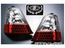 ギャルソン クリスタル&レッドテールレンズ(LEDクリスタルカット) GE010-79 ホンダ オデッセイ RA6〜9 前期