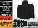 AP フロアマット ブラック APMAT047BLACK 入数:1セット(7ピース) ホンダ ステップワゴン/ステップワゴンスパーダ RK1,RK2,RK5,RK6 タンブルシート 2WD 2009年〜