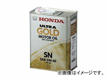 honda ultra gold sm 5w40