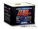 ゼロスポーツ ZERO SP ATF 8L缶 品番:0827019 JAN:4527525201492